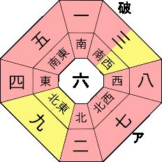 KichiHoui-Roku02Ushi