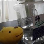150722_水ボトル