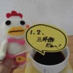 150728_三杯酢