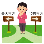 wakaremichi_MaxVs12-288