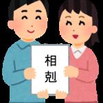 couple_Soukoku