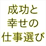 icn_SeachJob