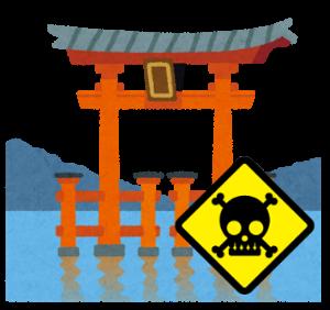 160425_神社凶方位