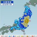 161122_東北の地震