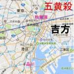 161209_東京方位