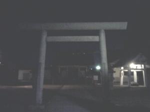 夜の恵方参り2017