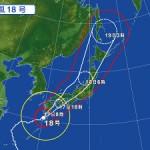 170917_台風情報